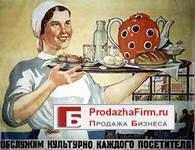 Продается прибыльная столовая в Бизнес Центре. САО, район м. Войковская.