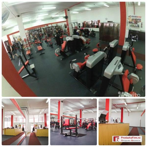 Продажа фитнес-клуба