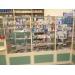Продаётся аптека в районе Западное Дегунино (САО)